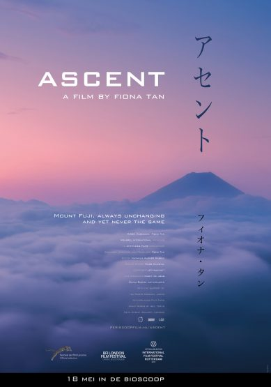 Poster Ascent